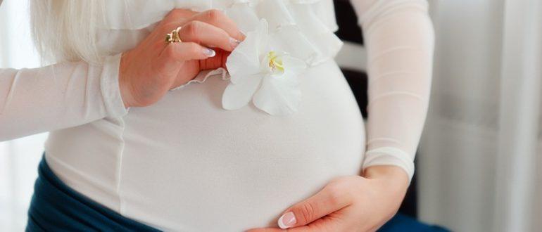 Молочница на 11 недели беременности как лечить