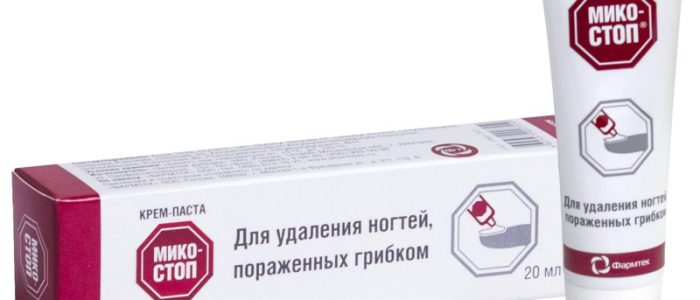 Микостоп от грибка ногтей и кожи: инструкция по применению, фармакологическое действие, противопоказания и побочные действия, аналоги, цены и отзывы пациентов