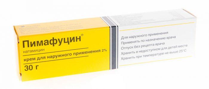 Как принимать пимафуцин в таблетках при молочнице