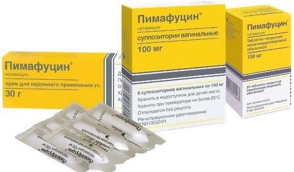 Ответы Подскажите пожалуйста какое хорошее лекарство от молочницы