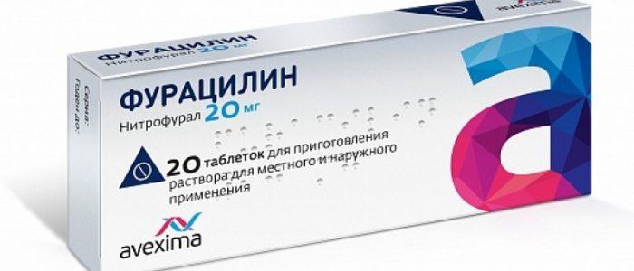 Как подмываться фурацилином