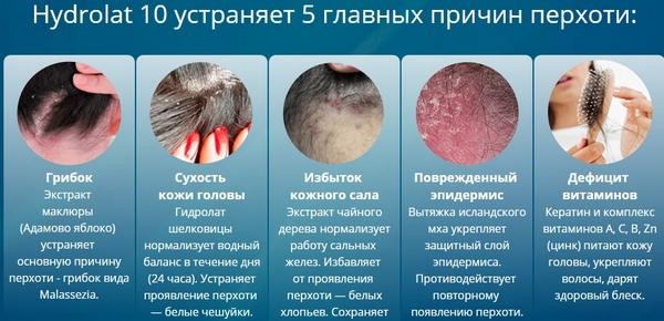 Сухость кожи и волос причины и лечение