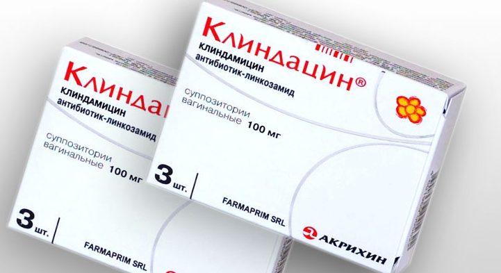 свечи клиндамицин инструкция по применению цена отзывы