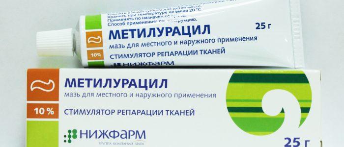 Использование свечей Нистатин при молочнице