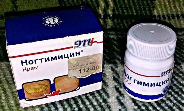 Какие нужны препараты от грибка на ногте