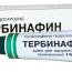 Тербинафин от молочницы